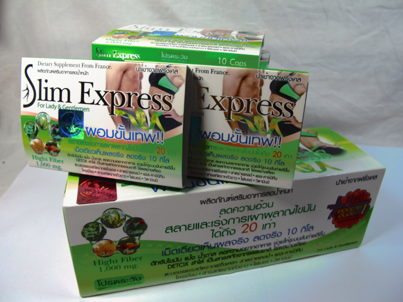 slim express, slim express reviews, slim express diet pills, slim express pills, slim express pluit, slim express pantip, slim express tk natural, slim express pune reviews, slim express pune cost,